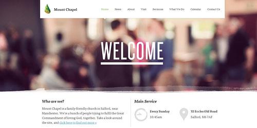 Перейти на Mount Chapel