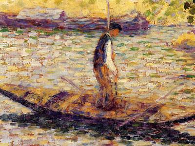 Перейти на Рыбак