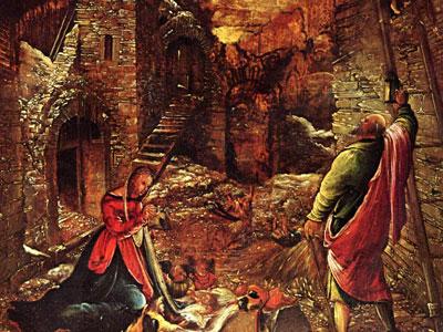 Перейти на Рождество Христово
