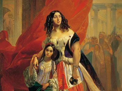Перейти на Портрет графини Ю.П. Самойловой