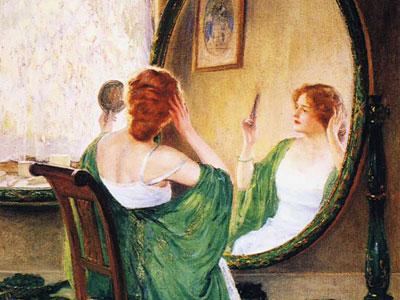 Перейти на The Green Mirror