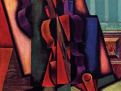 Перейти на Violin And Guitar
