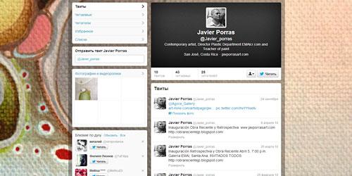 Перейти на @Javier_porras