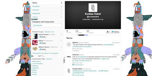 Перейти на @kustaasaksi