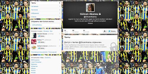 Перейти на @GlcanAkansu