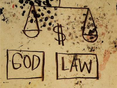 Перейти на Бог, закон