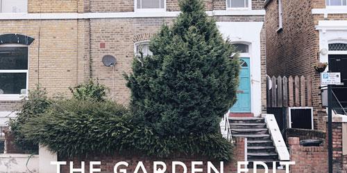 Перейти на The Garden Edit