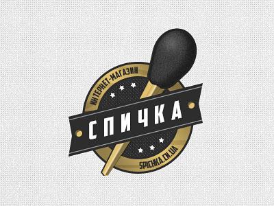Spichka Logo