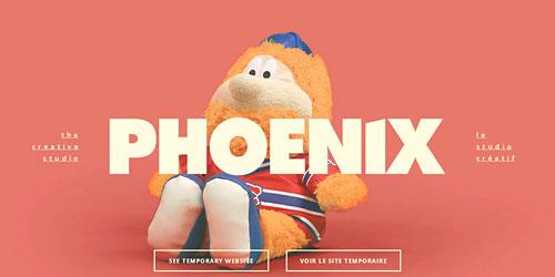 Перейти на phoenix-m.com