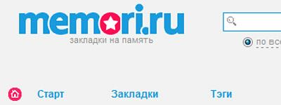 Перейти на Memori.ru