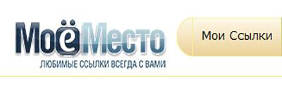 Перейти на Moemesto.ru