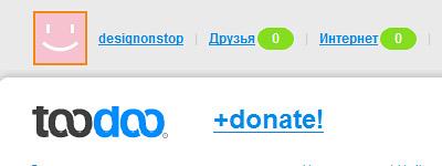 Перейти на Toodoo.ru