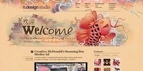Перейти на Ndesign studio