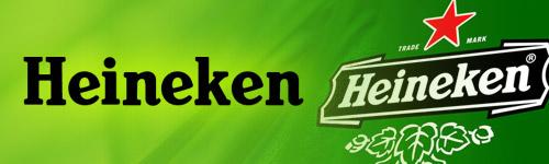 Скачать Heineken