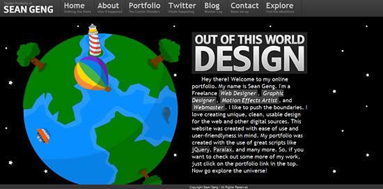 Перейти на Design spasm