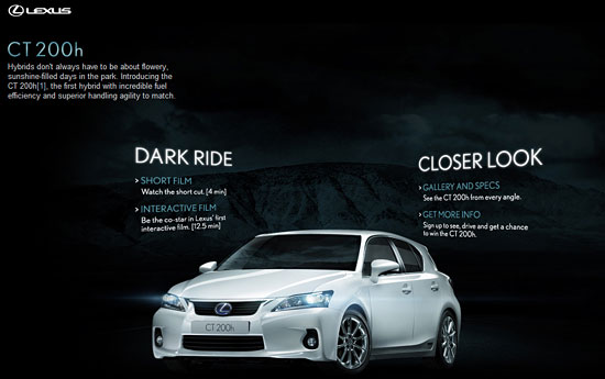 Перейти на Lexus Dark Ride