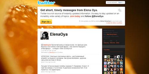 Перейти на @ElenaOya