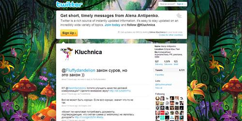 Перейти на @Kluchnica