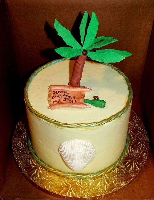 Перейти на Palm Tree Cake complete by babushka bakery