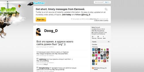 Перейти на @Doog_D