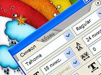 Основные инструменты для работы с текстом в программе фотошоп
