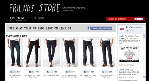 Перейти на Levi's Friends' Store