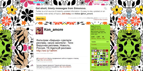 Перейти на @Kon_amore