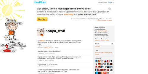 Перейти на @sonya_wolf