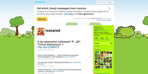 Перейти на @Ivanared