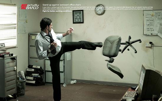 Перейти на BAFCO: Chair