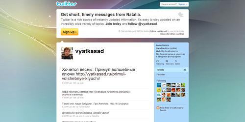 Перейти на @vyatkasad