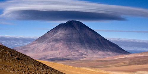 Перейти на Licancabur Volcano
