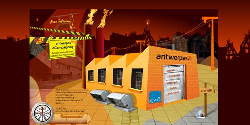 Перейти на Antwerpes
