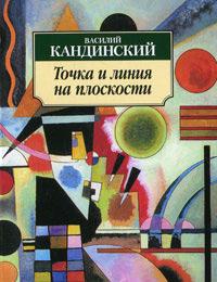 Интересные книги об искусстве