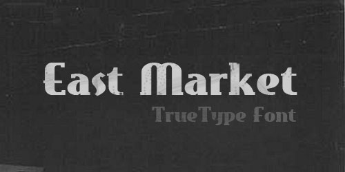 Скачать East Market