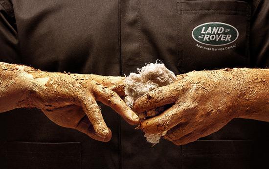 Перейти на Land Rover: Mechanic