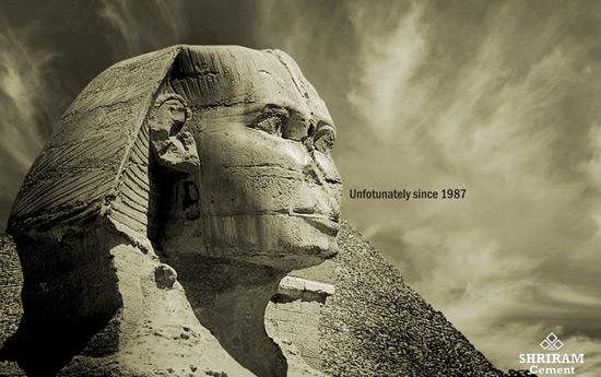 Перейти на Shriram Cement: Sphinx, Egypt