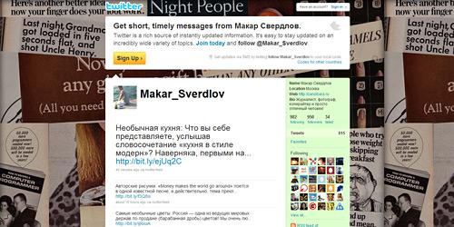 Перейти на @Makar_Sverdlov