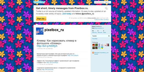 Перейти на @pixelbox_ru