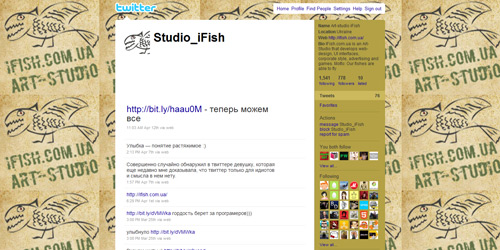 Перейти на @Studio_iFish