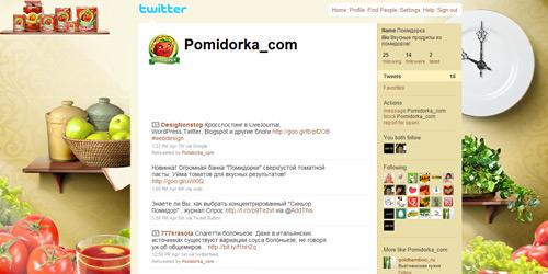 Перейти на @Pomidorka_com