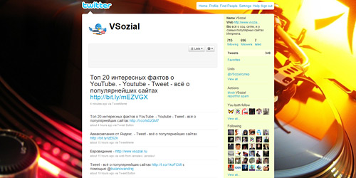 Перейти на @VSozial