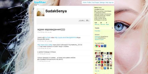 Перейти на @SudakSenya