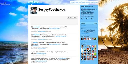 Перейти на @SergeyFeschukov