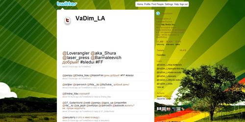 Перейти на @VaDim_LA