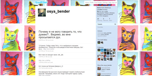 Перейти на @osya_bender