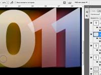 Самые интересные и продвинутые видео уроки по фотошопу за июль 2011