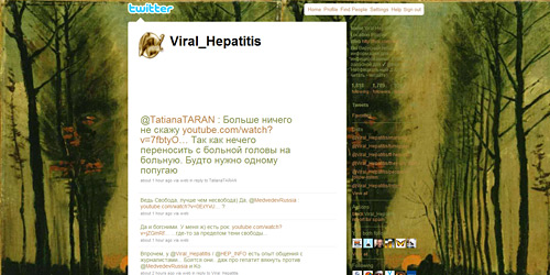 Перейти на @Viral_Hepatitis