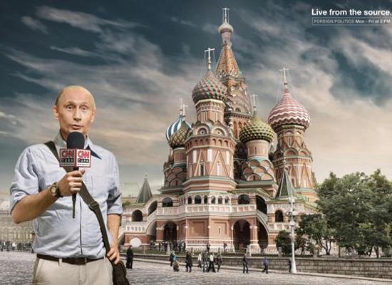 Перейти на Cnn: Putin