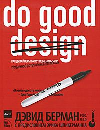 10 полезных книг о программе фотошоп для дизайнеров и фотографов